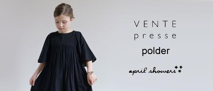 Vente presse Polder / April Showers
