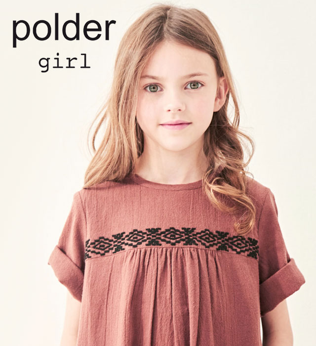 April Showers devient Polder Girl