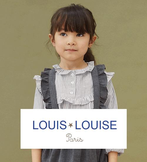 Pré-soldes Louis Louise
