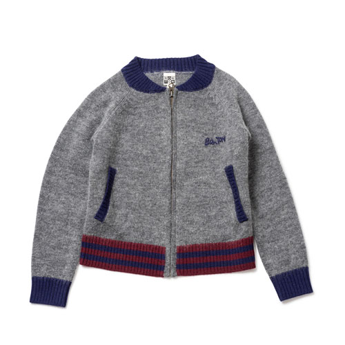 Cardigan zippé chiné